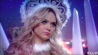 Лучшие новогодние клипы: Руки Вверх -Я тебя люблю