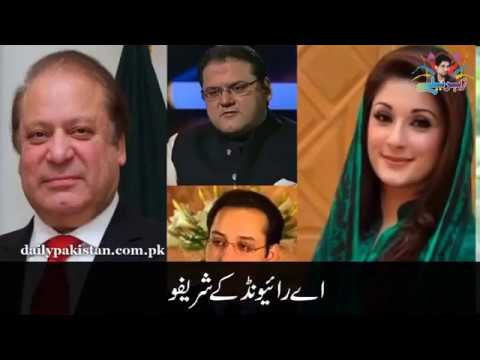 Song on Nawaz Sharif family | Aye Raiwind kay Sharifo tumhen