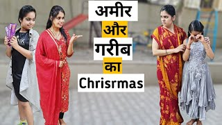 अमीर और गरीब का क्रिसमस, Christmas Day Special, Hindi Moral Story, Motivational Story, Ajay Chauhan - Download this Video in MP3, M4A, WEBM, MP4, 3GP
