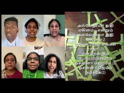 Yesu Raja Munnay Selgiraar by Choir
