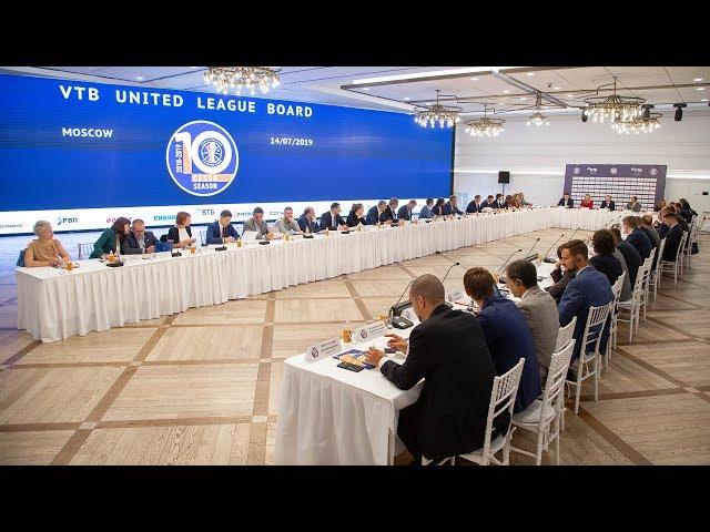 VTB League Board Meeting 2019 | Совет Единой Лиги ВТБ 2019