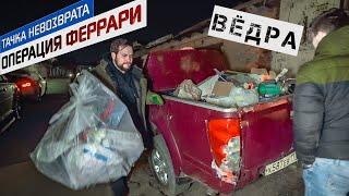 Качай приложение Дром по ссылке https://drom.ru/s/CgH Покупай авто всегда по отличной цене!  По вопросам рекламы, сотрудничества DubrovskiySyndicate@mail.ru   Основной канал: https://www.youtube.com/user/fulllux Психопаты Синдиката: http://www.youtube.com/c/ПсихопатыСиндиката/  МУЗЫКА ИЗ ВИДОСА: https://vk.com/motorheartstudio