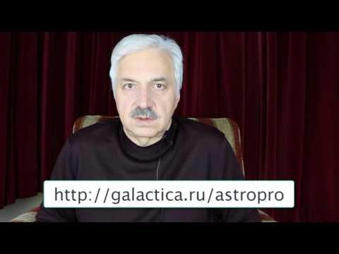 Что нужно для изучения астрологии