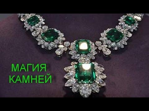 Елена витальевна астролог москва