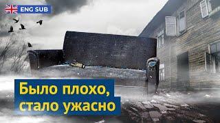Мурманск: мусорное гетто полгода спустя
