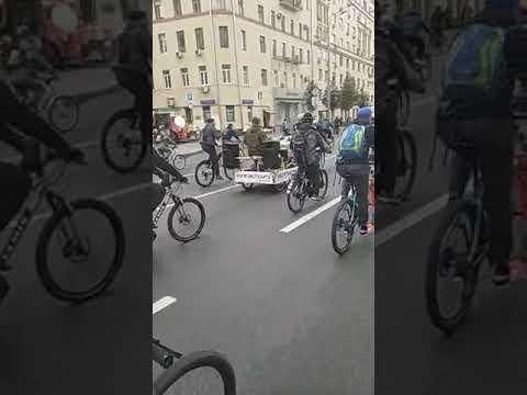 Московский велофестиваль(мой сын участник велофестиваля)15.09.2019 года