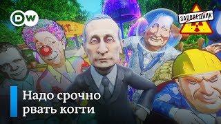 Белоруссия бежит от России. Хулиганы в НАТО. Молодежь хочет за границу –