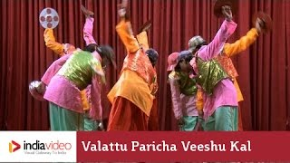 Valattu Paricha Veeshu Kali, a performing art from Kerala
