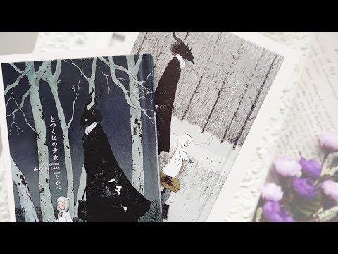 A Menina do Outro Lado | Detalhes da Edição | Hear the Bells