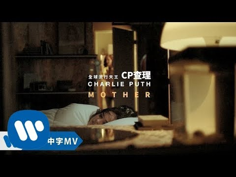 Charlie Puth CP查理 - Mother (華納official HD 高畫質官方中字版)