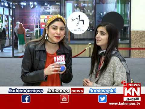 Watch and Win On Road 23 February 2020 | Kohenoor News Pakistan