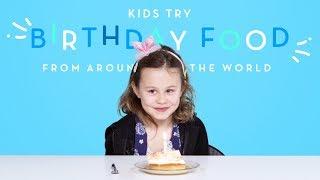 Kids Try Birthday Food from Around the World   Kids Try   HiHo Kids