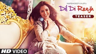 Dil Di Reejh: Harshdeep Kaur (Song Teaser) | 22 July 2017 | New Songs 2017