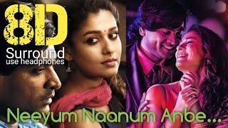 Neeyum Naanum Anbe 8D || Imaikkaa Nodigal || Vijay Sethupathi || Nayanthara |Tamil 8D Songs bfm.