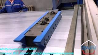 Автоматическая модульная линия MDF