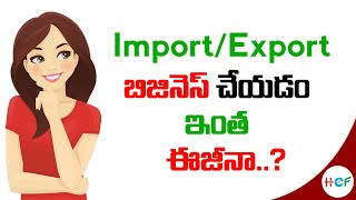 How To Start Import Export Business In India | Export Import Business | HCF SERVICES
