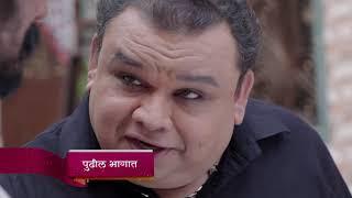 Majha Hoshil Na Trailer