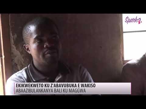 E Wakiso waliwo abakwatiddwa lwa kubulankanya ssente z'abavubuka