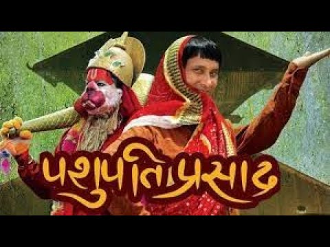 Pashupati Prasad | Nepali Movie