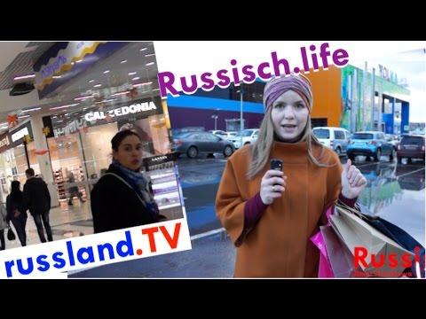 Insulin in der Apotheke in Orenburg kaufen