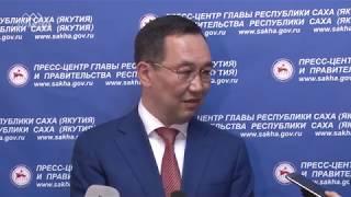 Айсен Николаев о бюджете Якутии-2018