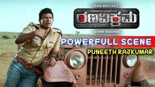 Puneeth Rajkumar Movies | Puneeth Rajkumar Punching Dialogue Scenes | Ranavikrama Kannada Movie