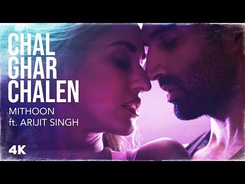 Chal Ghar Chalen - Malang
