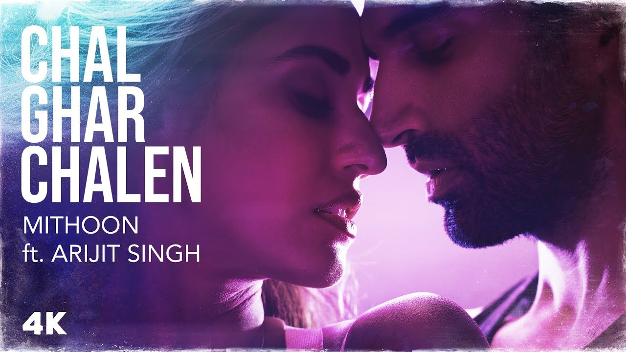 चल खर चलें - Chal Ghar Chalen Lyrics in Hindi - Malang - Mithoon ft. Arijit Singh