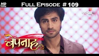 Download Video Bepannah - 15th August 2018 - बेपनाह - Full Episode MP3 3GP MP4