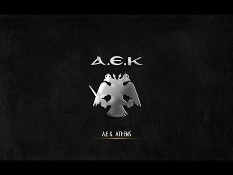 A.E.K Athens F.C. - A.C. Milan 0-0 (1994 Champions League)