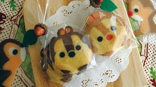 Chip & Dale icebox cookies!チップのツムツム風クッキーレシピ | Kholo.pk