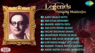 Legends Hemanta Mukherjee | Bengali Songs Audio Jukebox Vol 3 | Best of Hemanta Mukherjee Songs