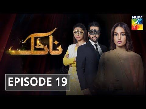 Natak Episode #19 HUM TV Drama