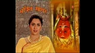 Bhairav Ashtak By Anuradha Paudwal [Full Video Song] I Bhakti Sagar, Shri Kal Bhairav Vandana - Download this Video in MP3, M4A, WEBM, MP4, 3GP