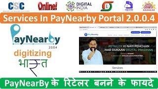 paynearby aeps software - मुफ्त ऑनलाइन वीडियो