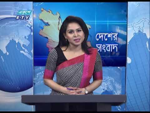 06 Pm News || সন্ধ্যা ০৬ টার সংবাদ || 28 February 2021 | ETV News