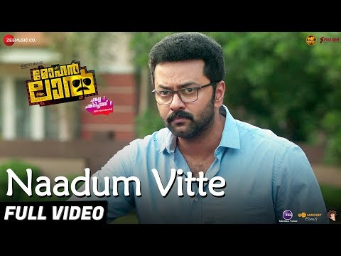 Naadum Vitte song - Mohanlal