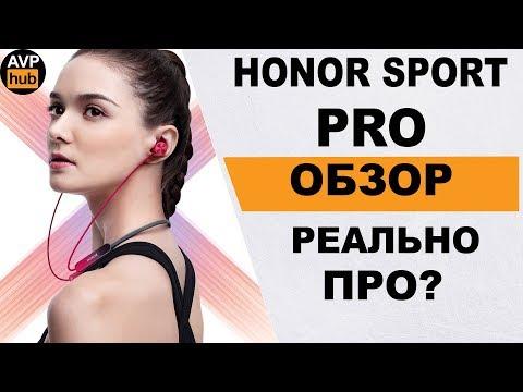 Обзор HONOR Sport PRO am66  / Лучшие беспроводные наушники до 5000 видео