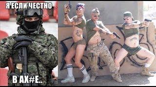 Русский в армии США получил кличку «Альфа»: История одного парня
