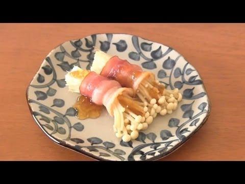 Enoki Bacon (Recipe) えのきのベーコン巻き (レシピ)