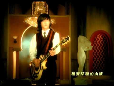 周杰倫 Jay Chou【麥芽糖 Malt Candy】-Official Music Video