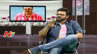 Download Video Venkatesh Rapid Fire about His Directors & Heroines | #BabuBangaram Interview | NTV MP3 3GP MP4