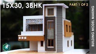 15X30 MODERN BUILDING MODEL