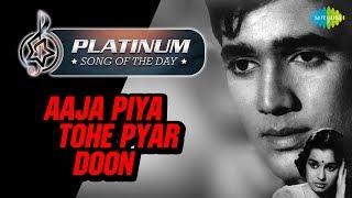 Platinum song of the day | Aaja Piya Tohe Pyar Doon | 11th February | R J Ruchi