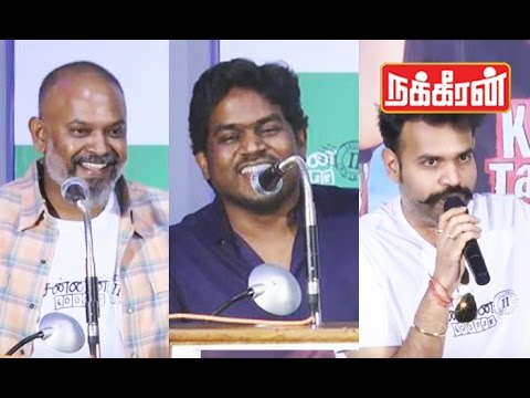 Chennai-28-Part-2-audio-launch-Venkat-Prabhu-Premgi-Yuvan-Shankar-Raja-Funny-Speech