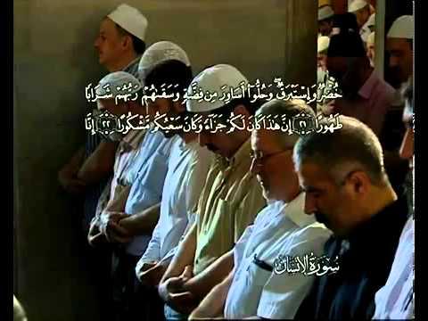 Sourate Lhomme <br>(Al Insan) - Cheik / Ali El hudhaify -