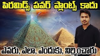 Mystery of Pyramids Solved | Unknown Facts about Pyramids | VikramAditya Latest Videos | #EP183