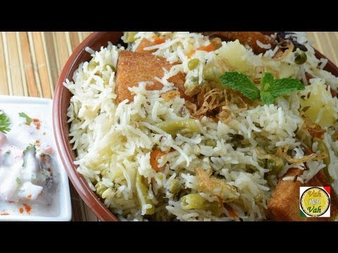 Mughlai Vegetable Pulao with Fried Bread