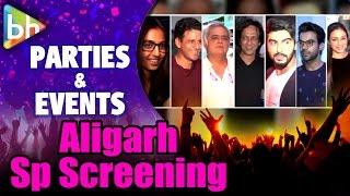 Manoj Bajpayee  Rajkummar Rao  Anurag Kashyap Spotted At Aligarh Special Screening