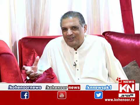 Apne Loog 08 November 2019 | Kohenoor News Pakistan